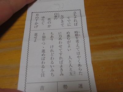 なおみさん3