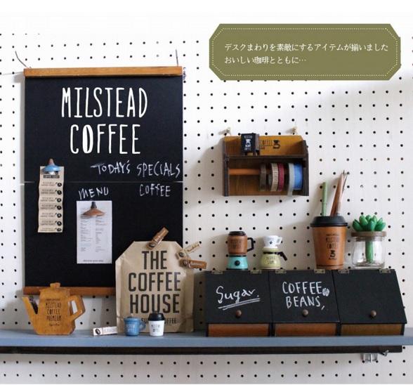 kafe1.jpg