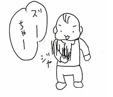 20160322_2