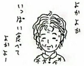 20160326_1