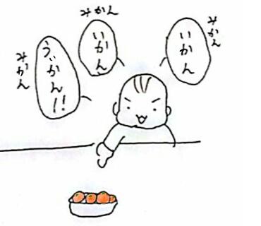 20160326_4
