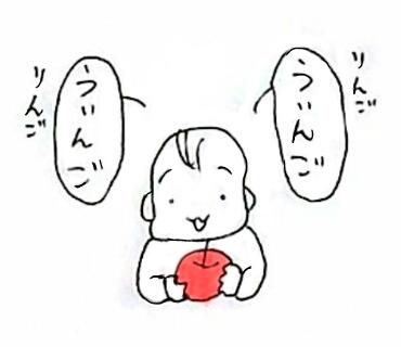 20160326_5