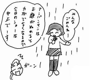 20160401_4