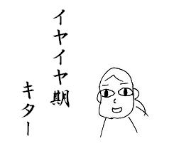 20160404-5.jpg