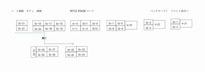 第34回6月5日新規エリアブース配置_01s