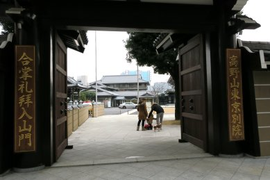 高野山別院