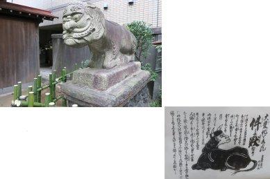 承敬寺・狛件