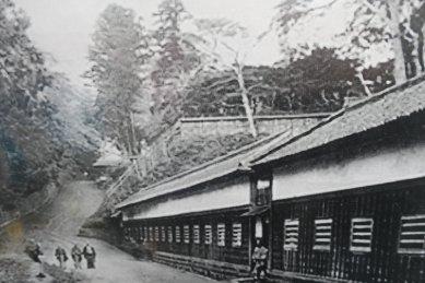 綱坂・古写真