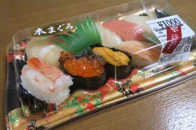 魚次の握り寿司