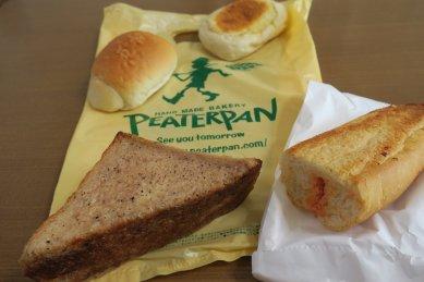ピーターパンのパン