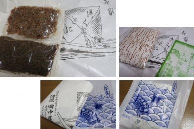 佃煮袋・紙包など