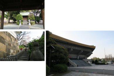 武道館と弥生慰霊堂