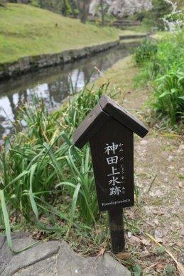 神田上水跡の案内板