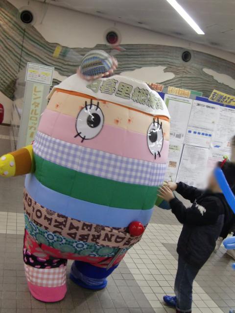 第37回荒川区産業展-日暮里繊維街マスコットキャラクター「にっぽりん」