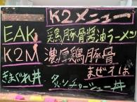 403mkttsm8070.jpg