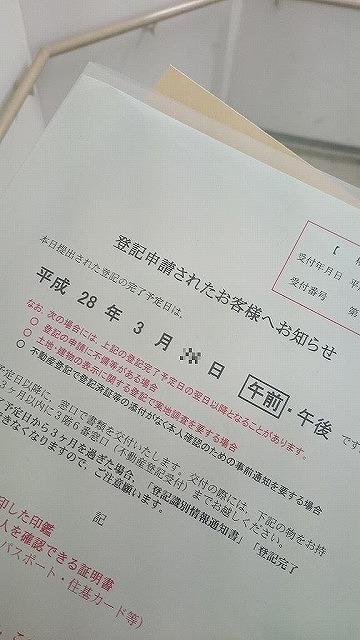 DSC_4038.jpg