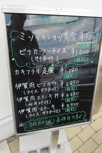 IMG_0171bb.jpg