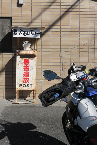 IMG_8697b.jpg