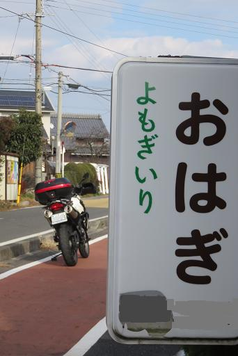 IMG_9625b.jpg