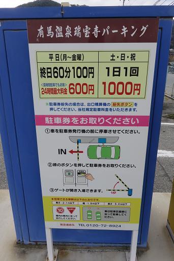 IMG_9867b.jpg