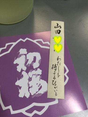 山田百恵11