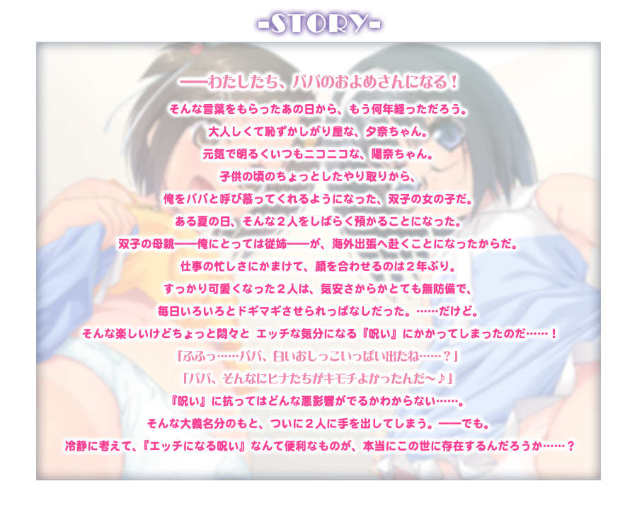 amml011_story.png