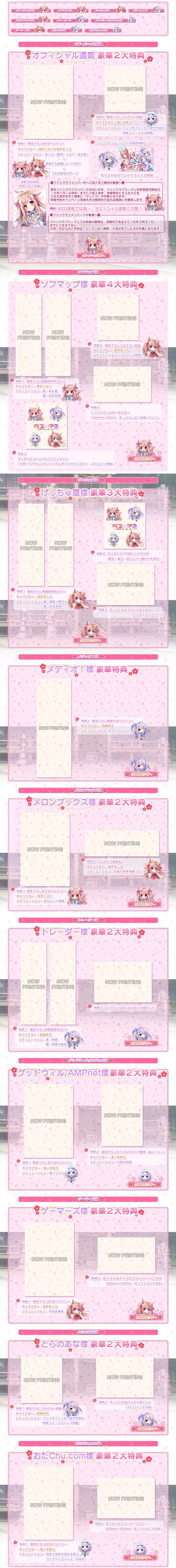 screencapture-www-lumpofsugar-co-jp-product-tayutama2-privilege-index-html-1456395101975.jpg