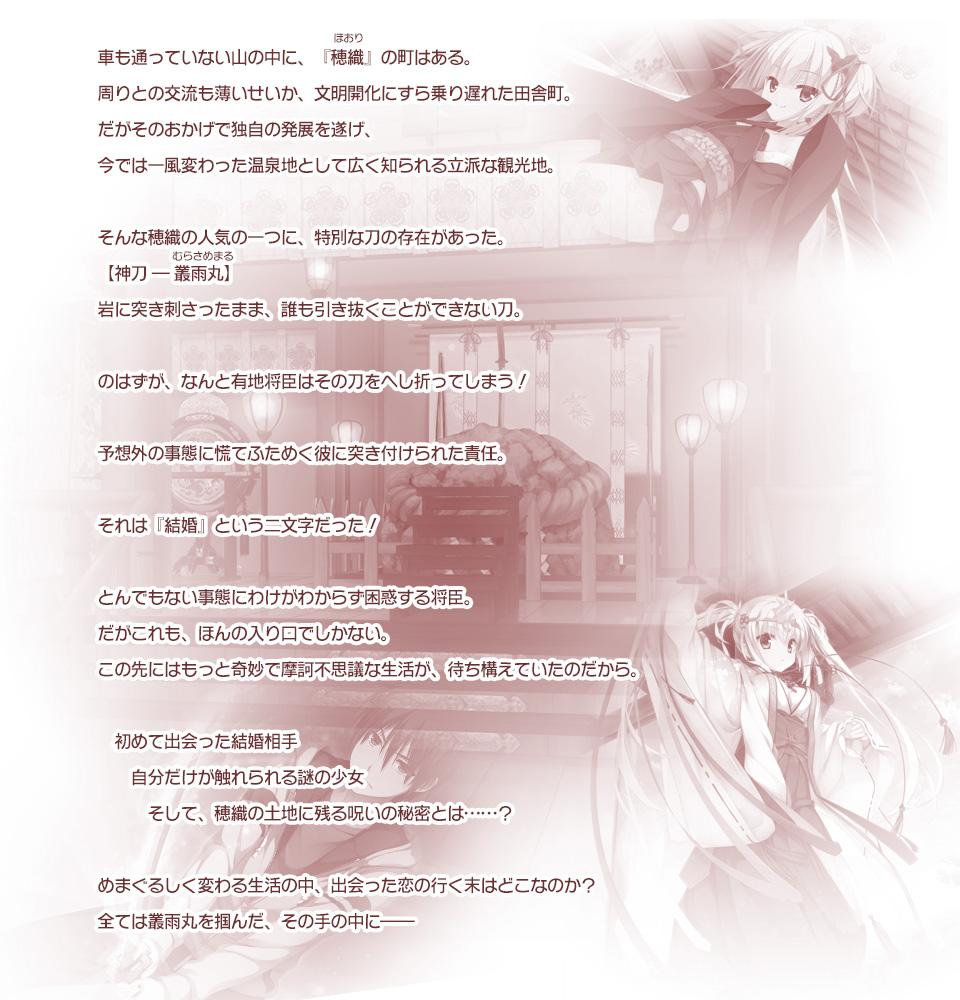 story_1.jpg