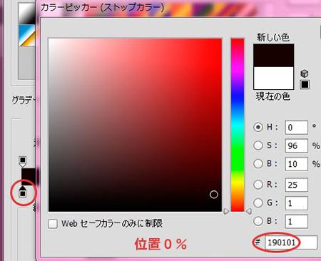 2016032001.jpg
