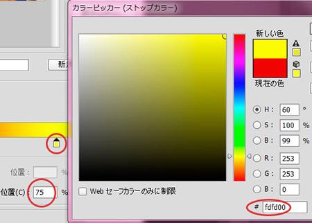 2016032003.jpg