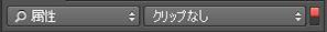 20160323属性