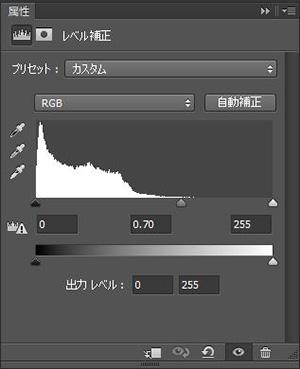 20160324レベル補正黒