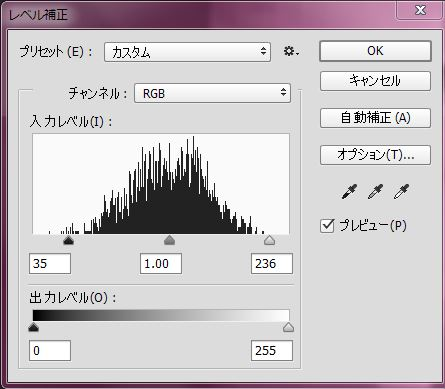 20160329波ドットレベル補正2