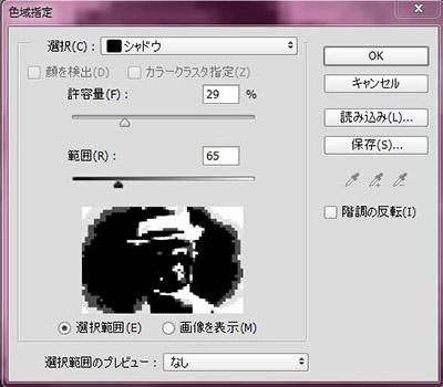 20160326波ドット色域黒