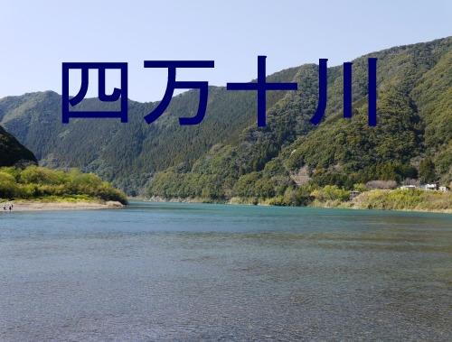 blog_0320_145206.jpg
