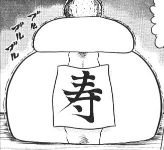 いずみちゃんおもちSS003