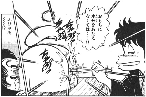 いずみちゃんおもちSS005
