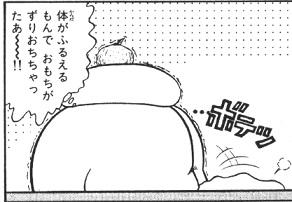 いずみちゃんおもちSS008