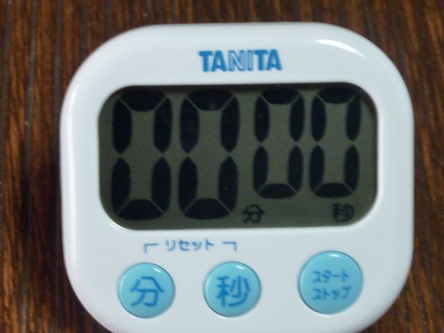 日テレ「ZIP!」で可愛い巨乳OLが持っていたタニタのタイマー