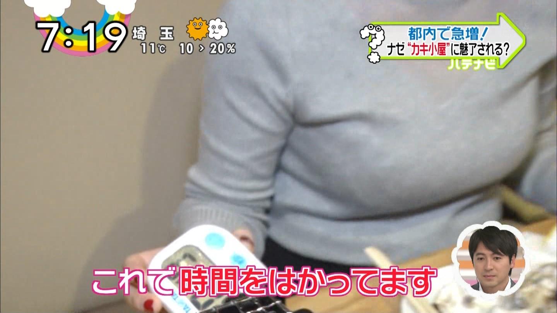 日テレ「ZIP!」でインタビューに答える可愛い巨乳OLの着衣おっぱい