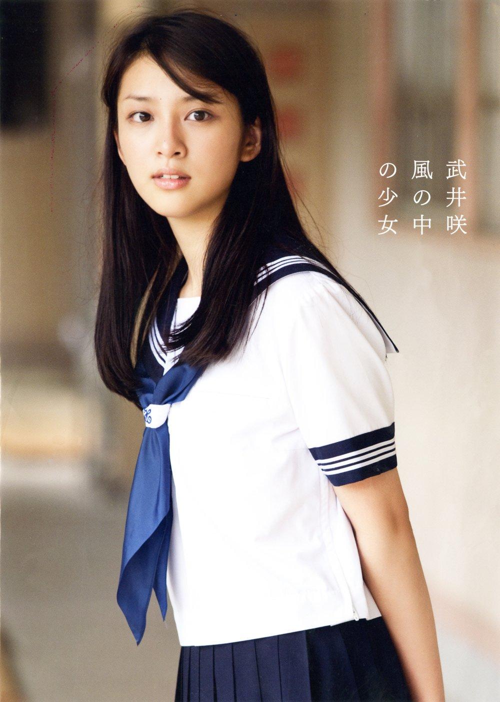 武井咲写真集「風の中の少女」