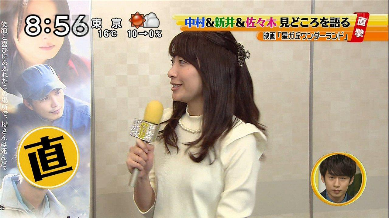 日テレ「シューイチ」、笹崎里菜アナの着衣おっぱい
