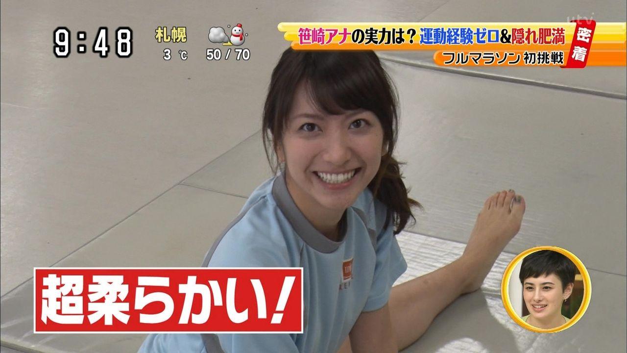 日テレ「シューイチ」で開脚する笹崎里菜アナ