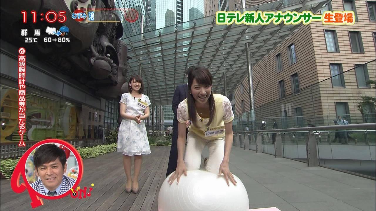 日テレ「PON!」でバランスポールをした笹崎里菜アナの胸チラ