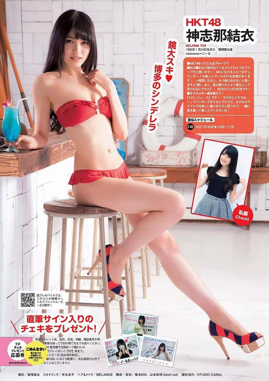 HKT48・神志那結衣の水着グラビア