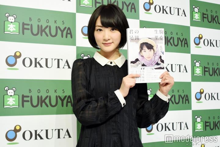 ファースト写真集「君の足跡」の発売記念イベントに登場した生駒里奈