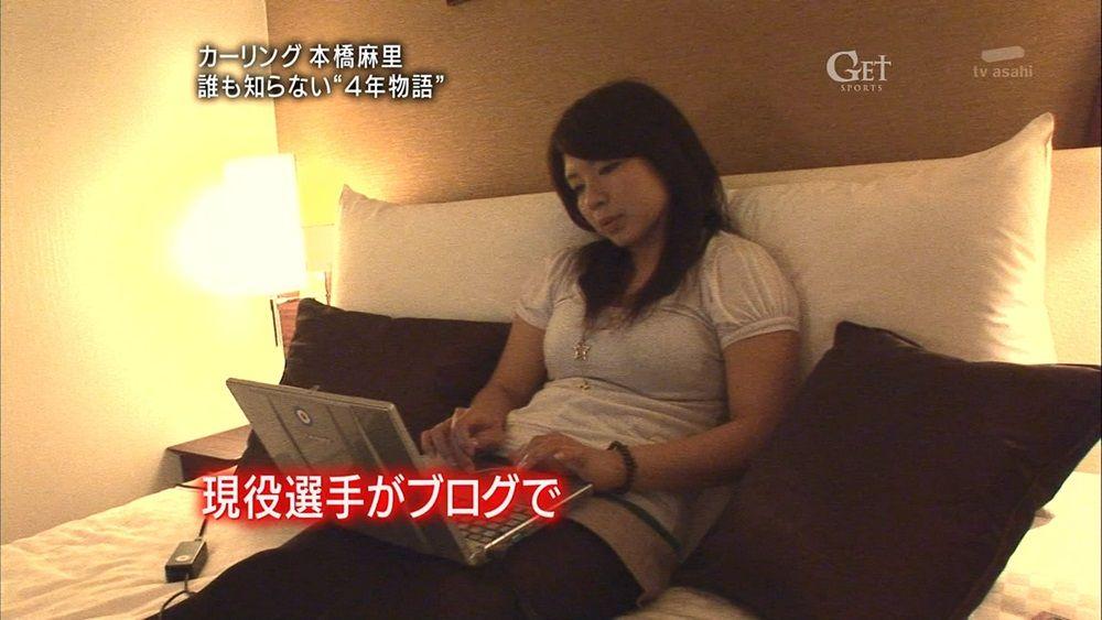 カーリング選手・本橋麻里の着衣巨乳