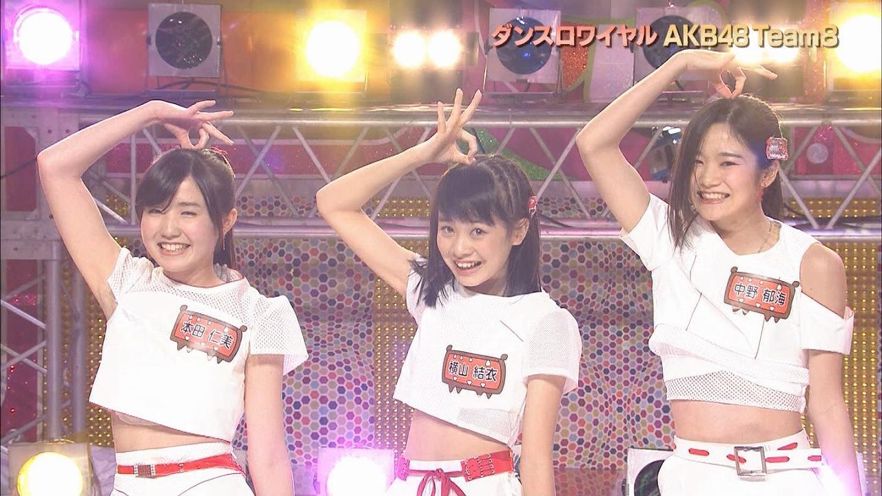 日テレ「AKBINGO!」ダンスロワイヤルに出演したAKB48 Team8のJC・本田仁美