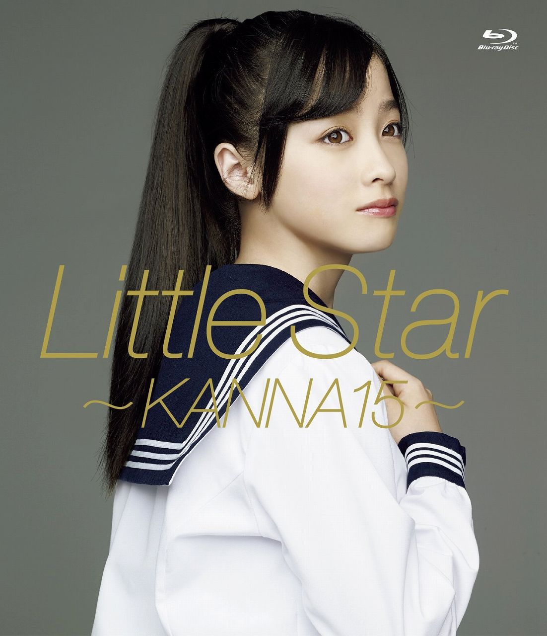 橋本環奈のBlu-ray「Little Star ~KANNA15~」