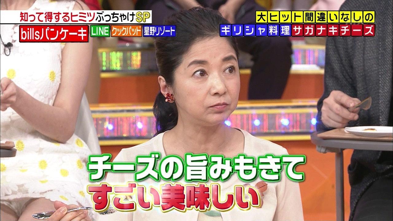 TBS「ジョブチューン」でパンチラしてる金子理江